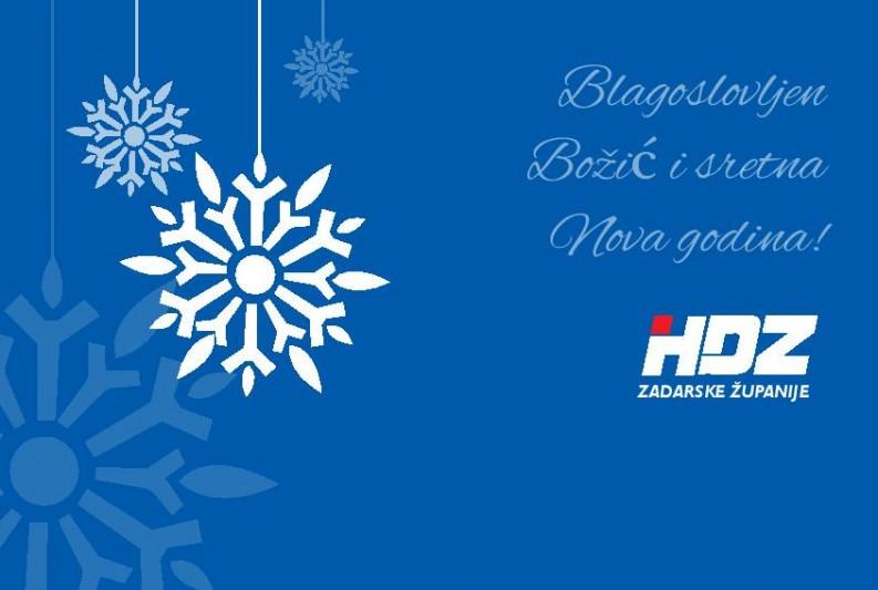 Blagoslovljen Božić i sretna Nova godina