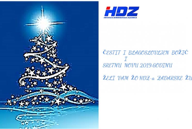 Čestit i blagoslovljen Božić i sretna Nova 2019.godina